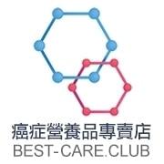 BestCare癌症營養品專賣店