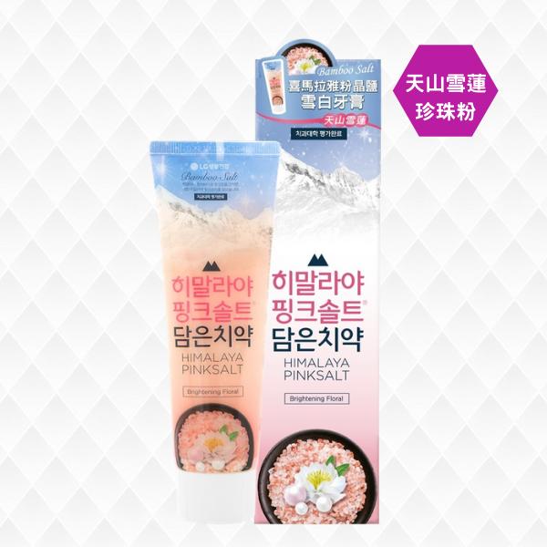 LG 喜馬拉雅粉晶鹽牙膏